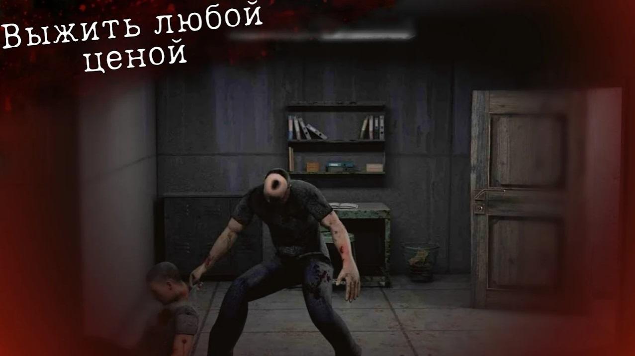 Бункер 2 на Андрей