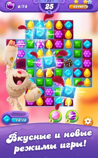 Candy Crush Friends Saga на Андроид