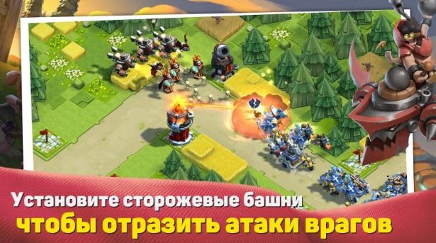 Caravan War на ПК