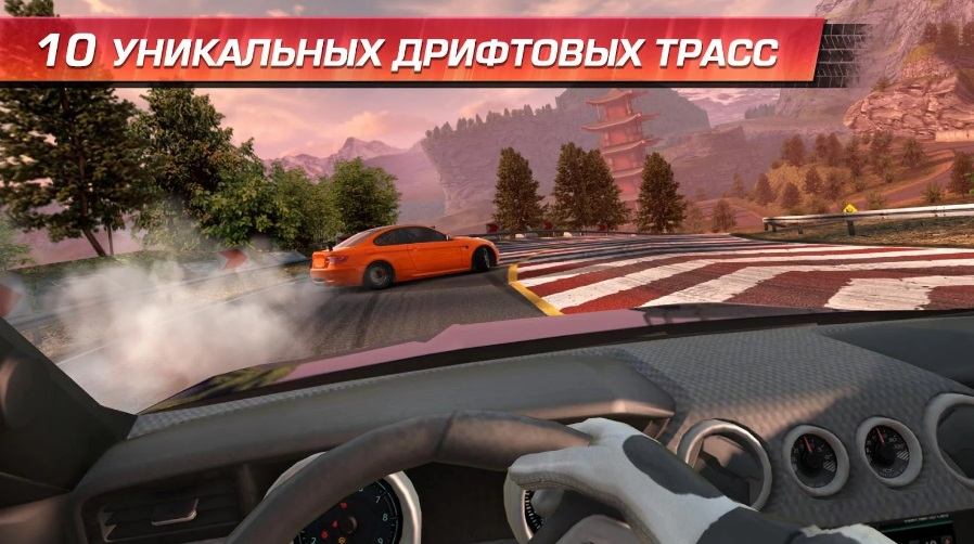 CarX Drift Racing на ПК