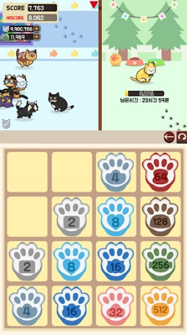 Cat home 2048 на ПК