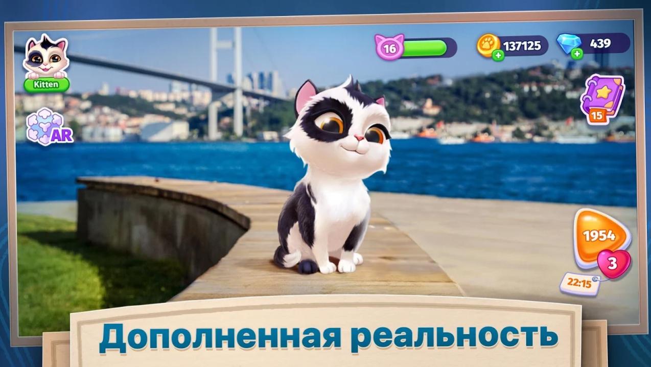 Catapolis: Grand Pet Game на Андроид