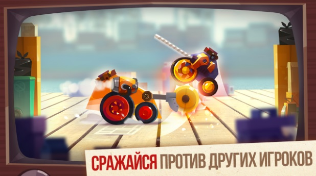 Cats: Crash Arena Turbo Stars на Андроид