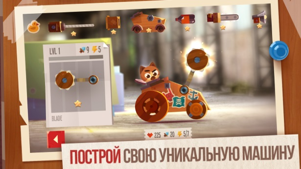 Cats: Crash Arena Turbo Stars на ПК