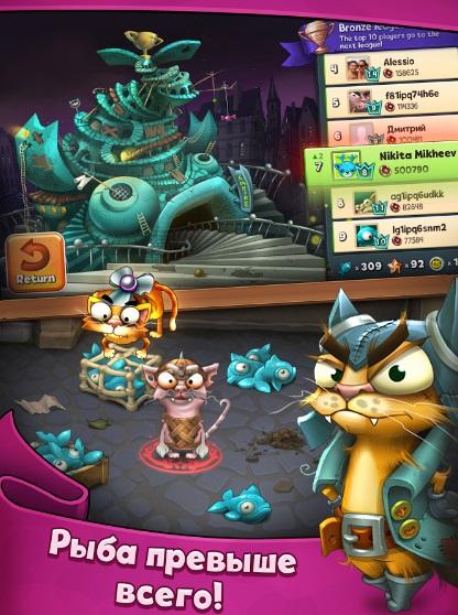 Cats Empire на Андроид