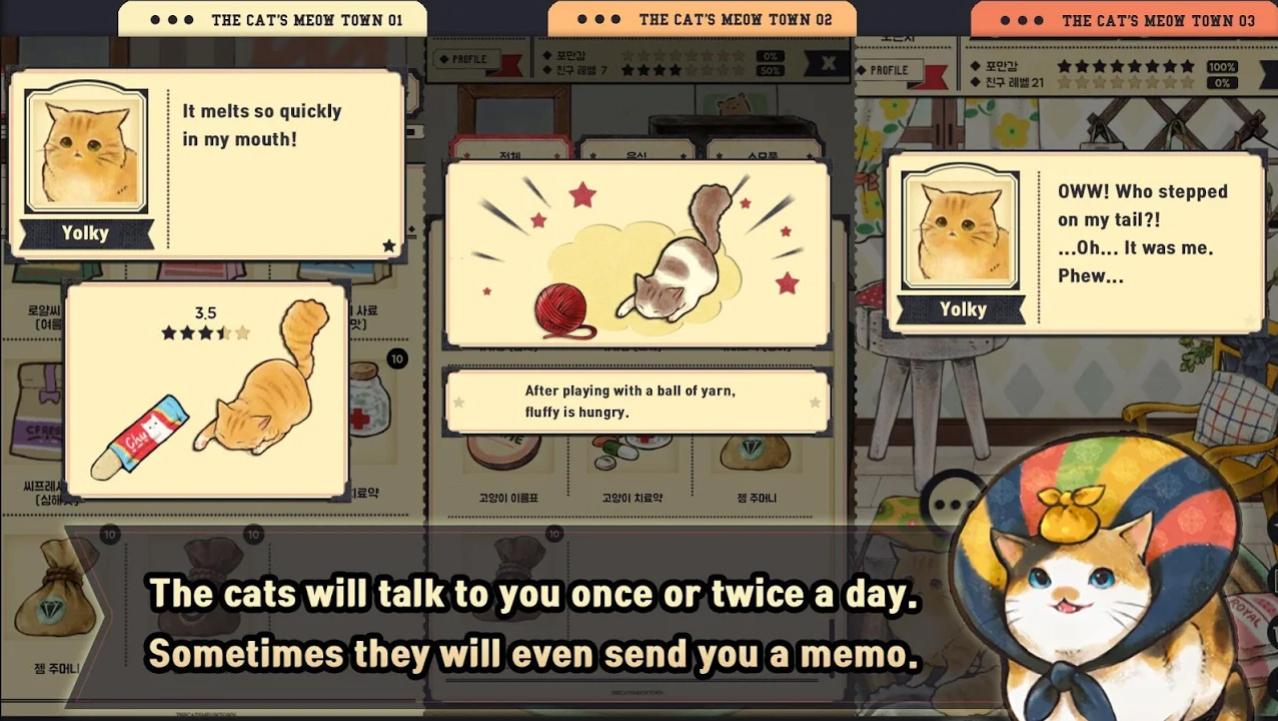 The cat's meow town на Андроид