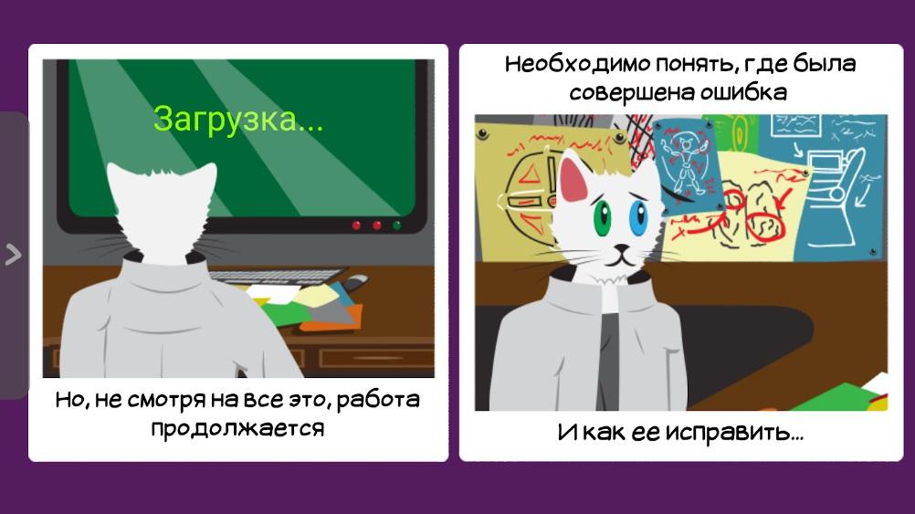 Catwin: история одного кота на ПК