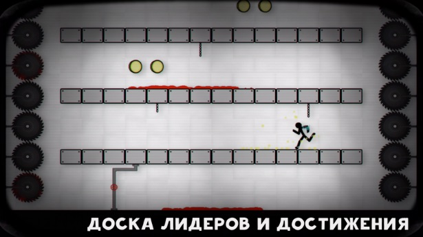 Collect or Die на ПК