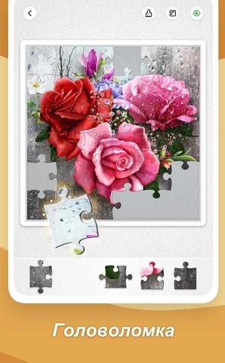 Colorscapes Plus на Андроид