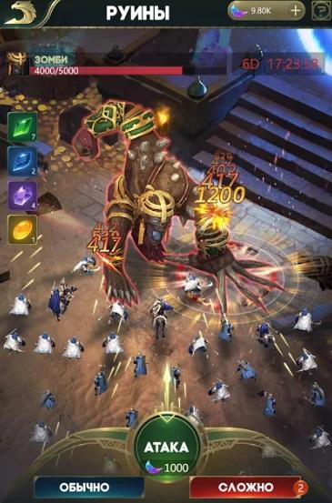 Conquerors: Золотой век на Андроид