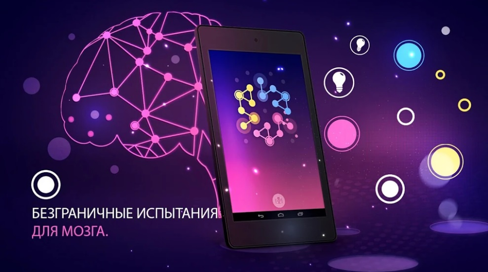Connection на ПК