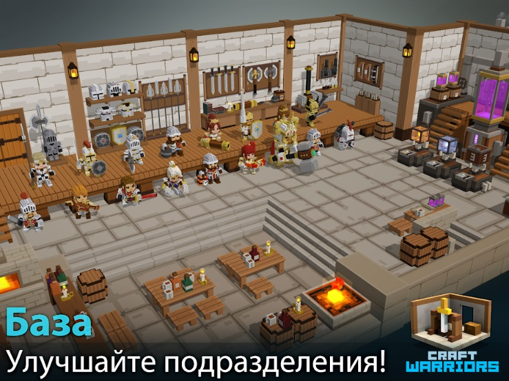 Craft Warriors на ПК
