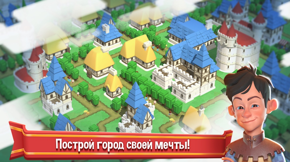 Crafty Town - Idle City Builder на Андроид