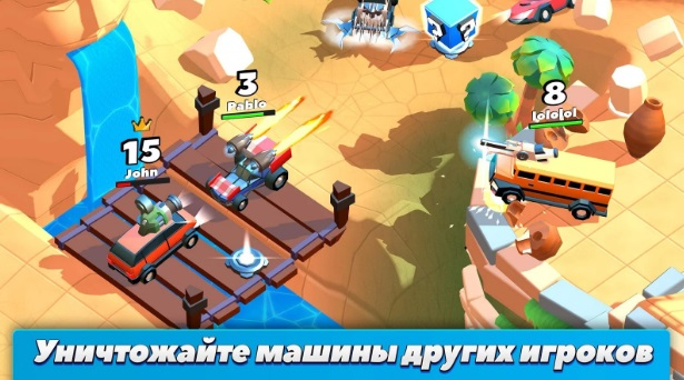 Crash of Cars на ПК
