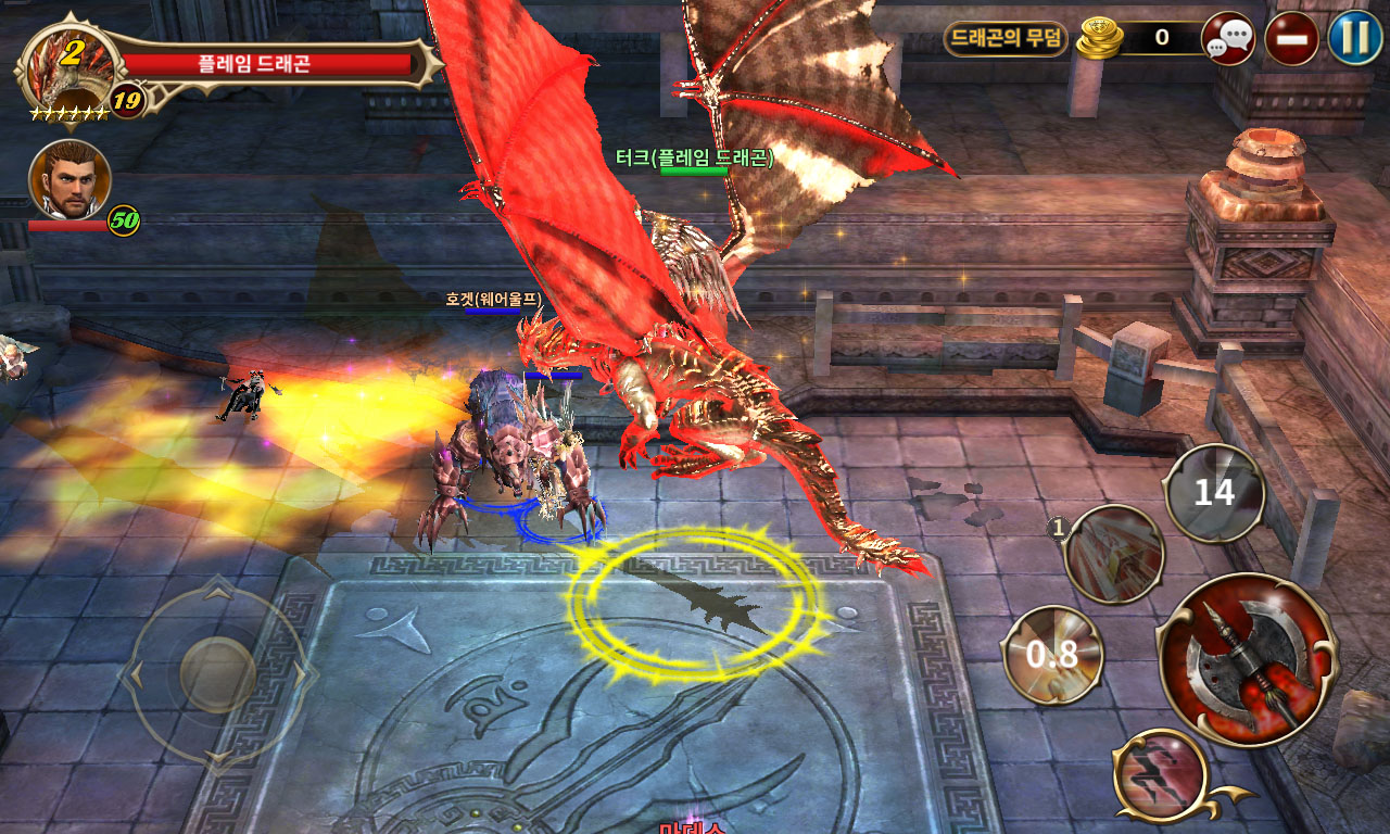 Crazy Dragon (global) на ПК