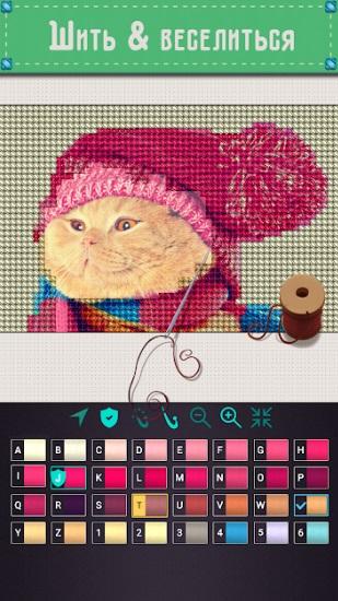 Cross Stitch Sewing Patterns: Needlepoint Stitches на Андроид