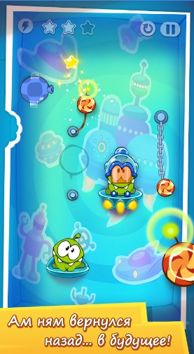 Cut the Rope: Time Travel на ПК