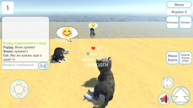 Cute Cat And Puppy World на Андроид
