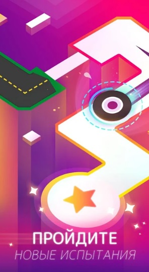Dancing Ballz: Magic Dance Line Tiles Game на Андроид