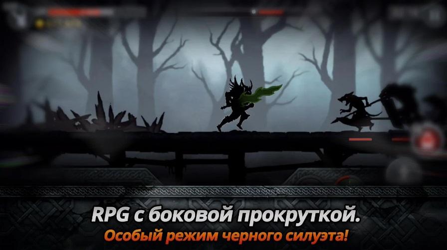 Dark Sword на Андроид