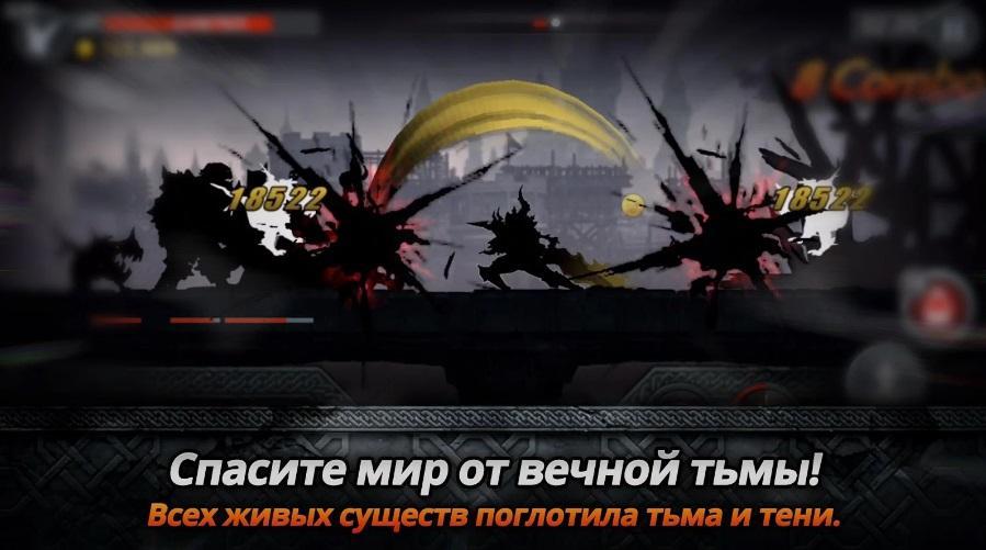 Dark Sword на ПК