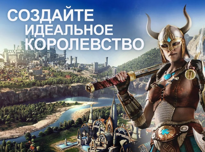 Dawn of Titans на ПК
