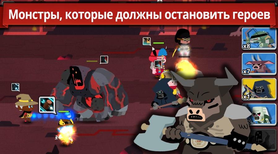 Devil Decides to Die на ПК