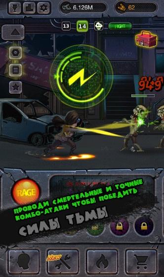 Dead Finger: Zombie Fest на Андроид