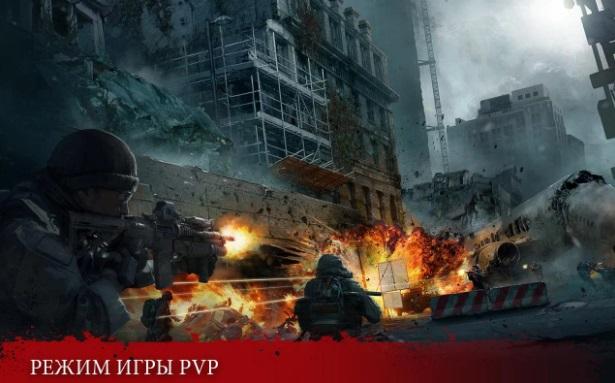 Dead Warfare: Zombie на ПК