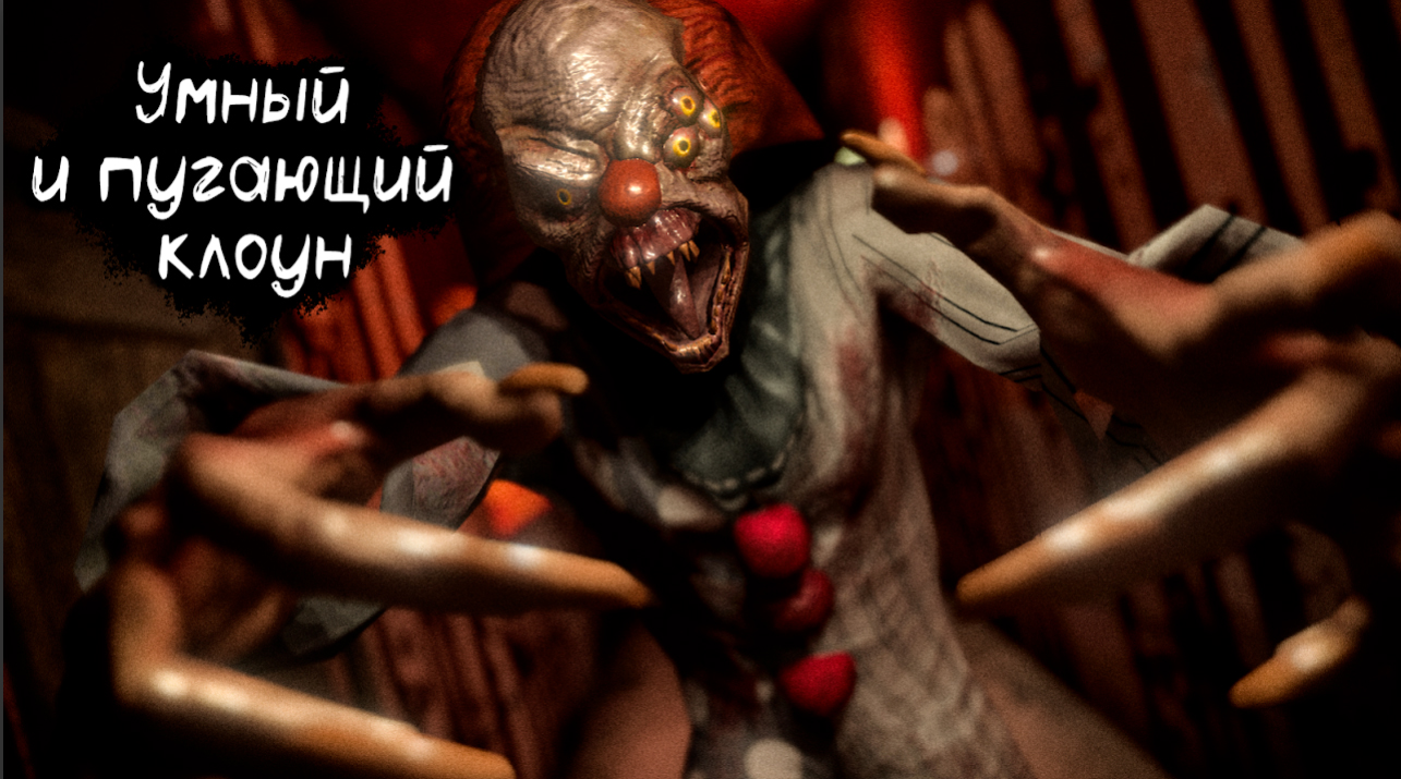 Death Park: Scary Clown на Андроид