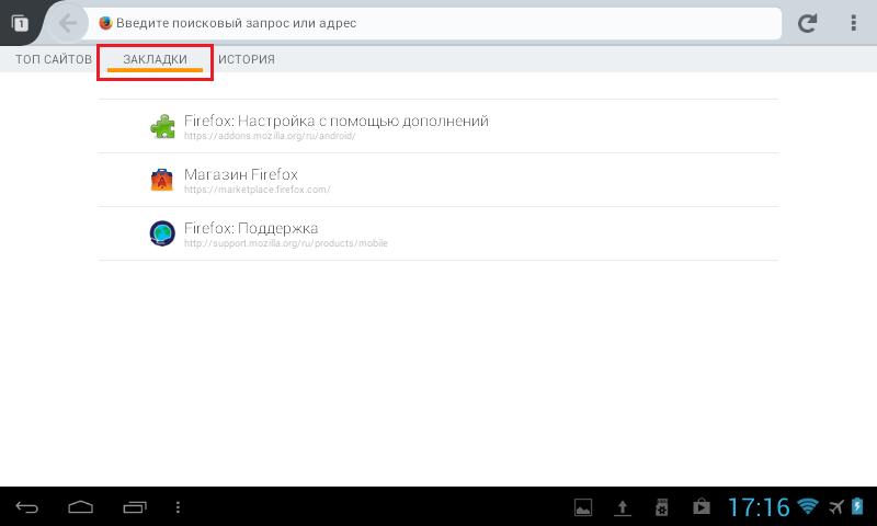 Ответы Mail Ru: Как удалить Opera Mini? С телефона