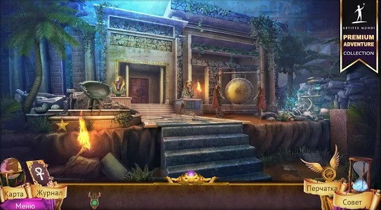 Охотник на демонов 4: Тайны Древнего Египта (Full) на ПК