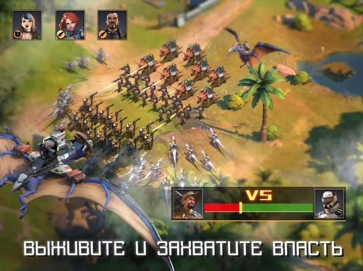 Dino War на Андроид