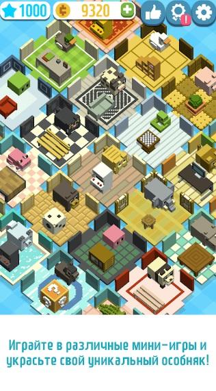Дом животных с головоломками на Андроид