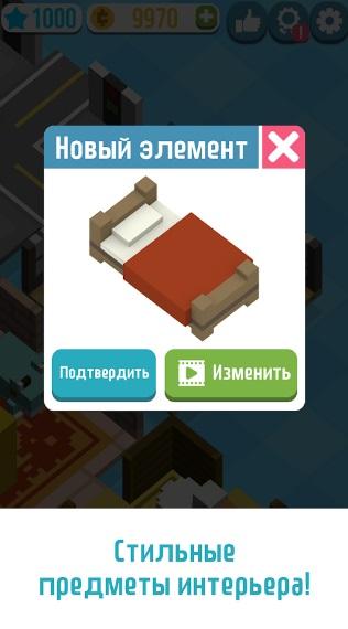 Дом животных с головоломками на ПК