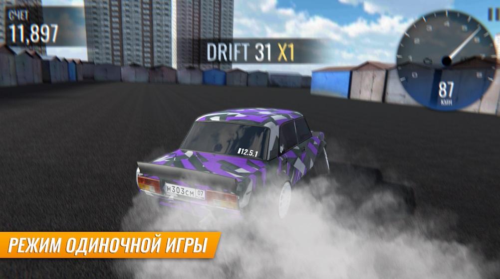 RCD - Дрифт на русских машинах на ПК
