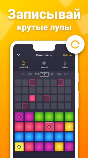 Drum Pad Machine - Битмейкер на Андроид