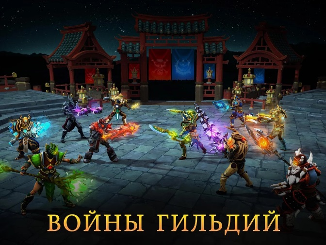 Dungeon Hunter 5 на ПК