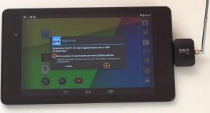 Как настроить DVB T на планшете Андроид