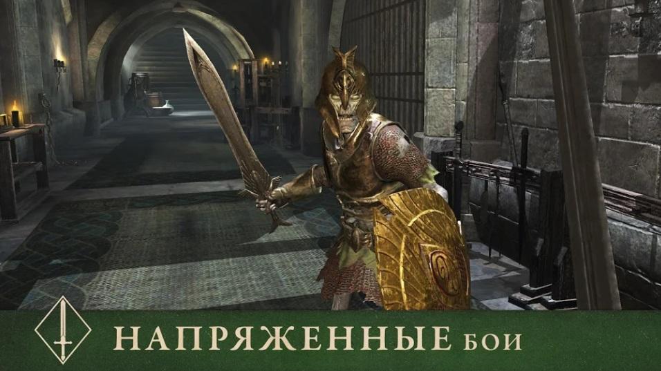 The Elder Scrolls: Blades на Андроид