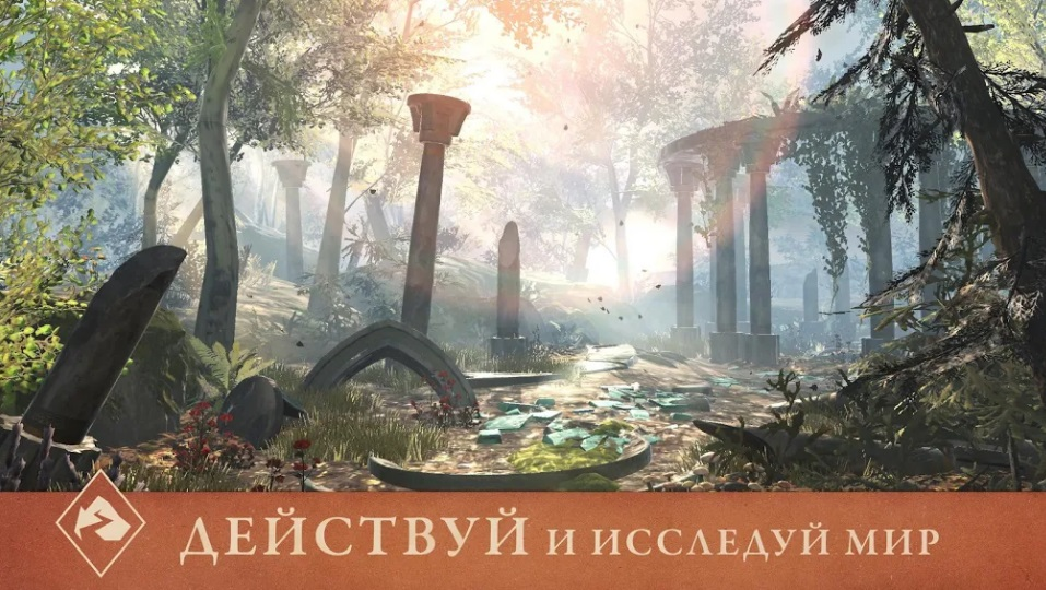 The Elder Scrolls: Blades на ПК