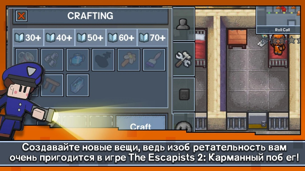 The Escapists 2: Pocket Breakout на ПК