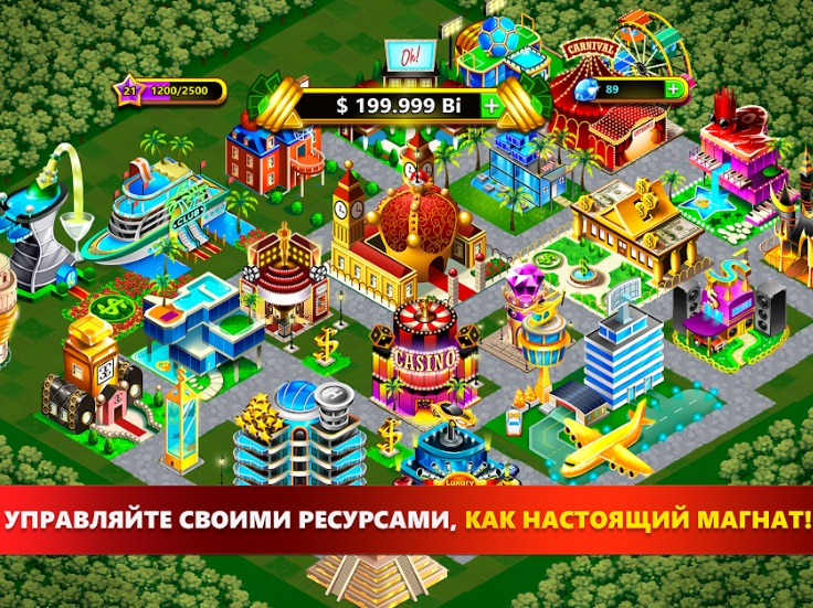 Fantasy Las Vegas на Андроид
