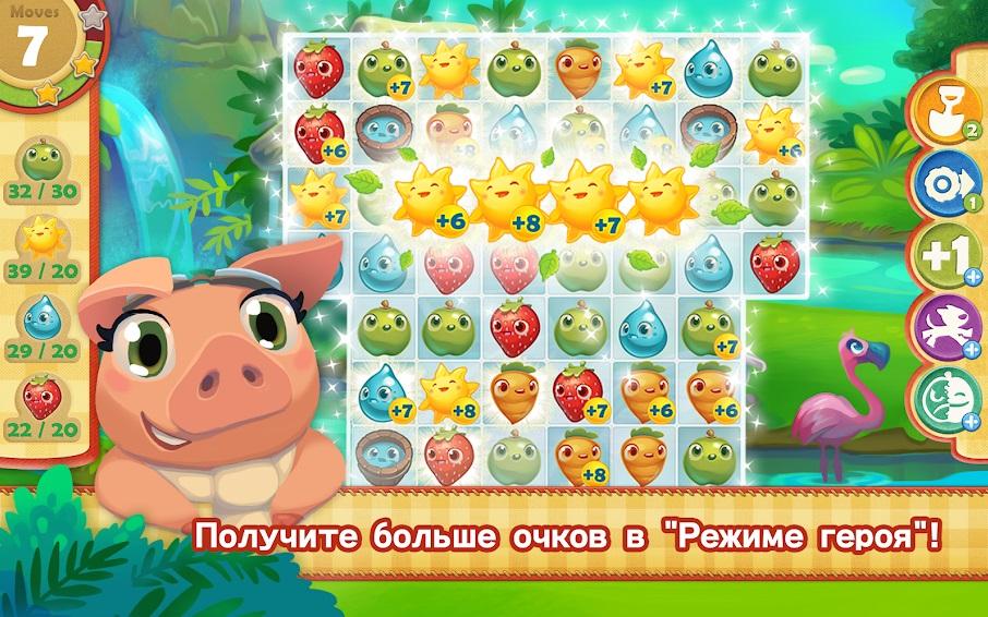 Farm Heroes Saga на Андроид