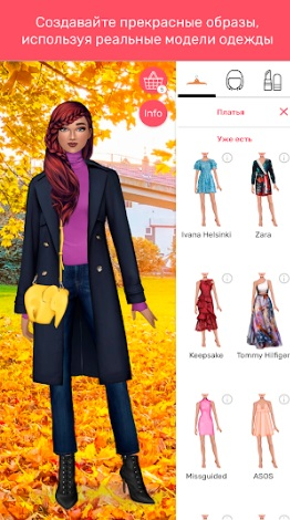 Trendy Stylist - Fashion Game на Андроид