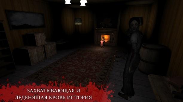 The Fear 2: Creepy Scream House на Андроид