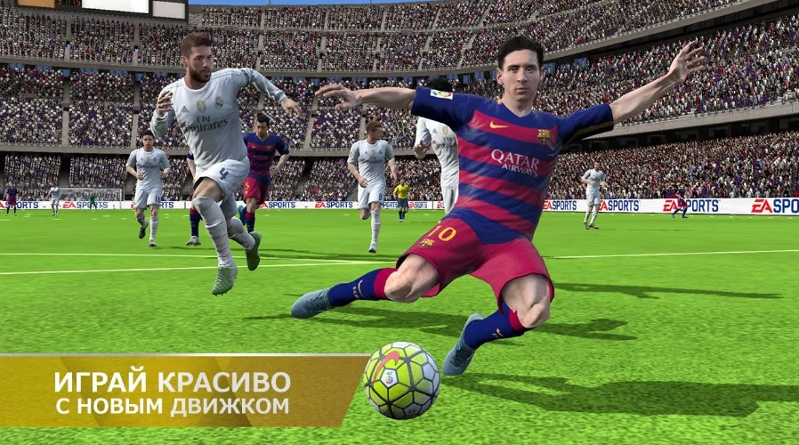FIFA 16: ultimate team на Андроид