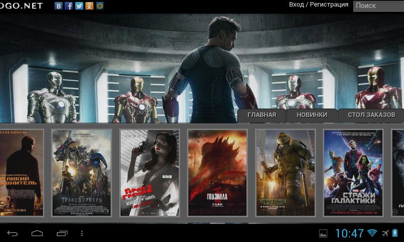 скачать программу для просмотра фильмов на андроид - фото 5