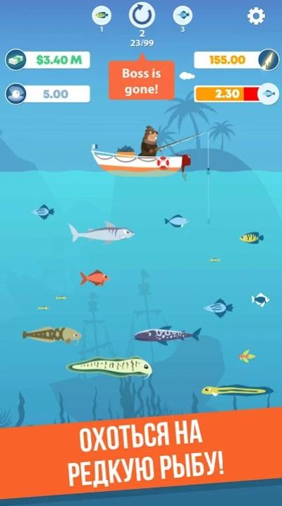 Fisher Dash на Андроид