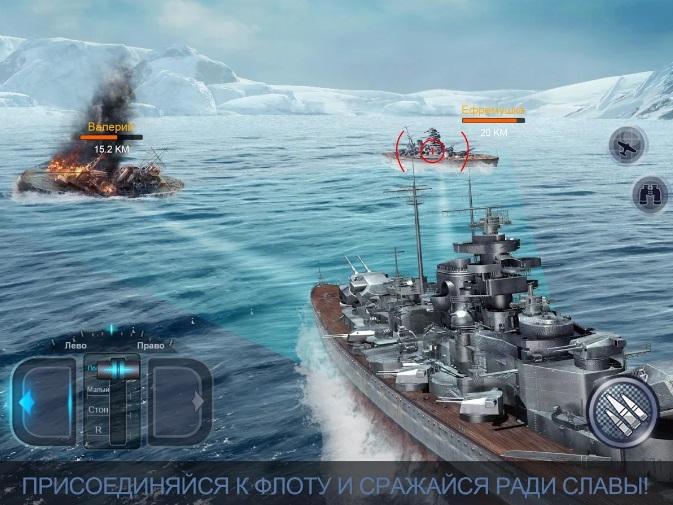 Fleet Glory на ПК